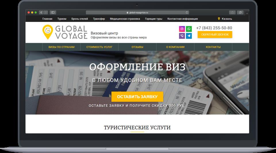 Разработка сайта туристического агентства Global Voyage