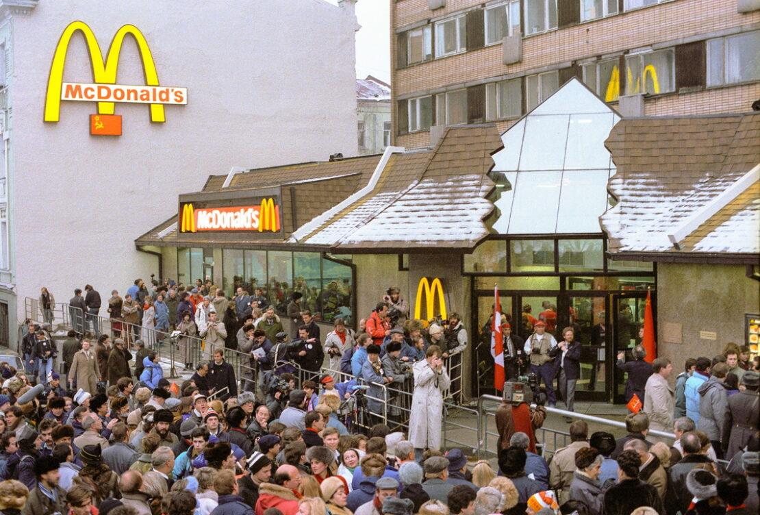 Открытие Макдональдс в CCCP - Дифицит