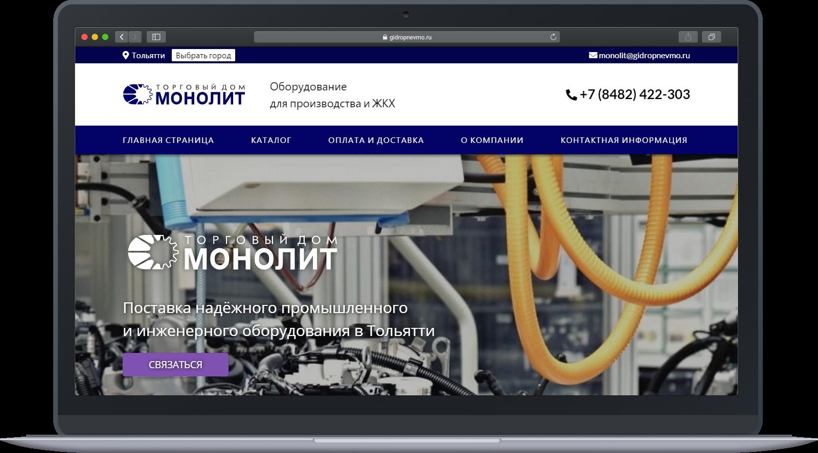 Портфолио - Сайт компании Монолит - Главная страница